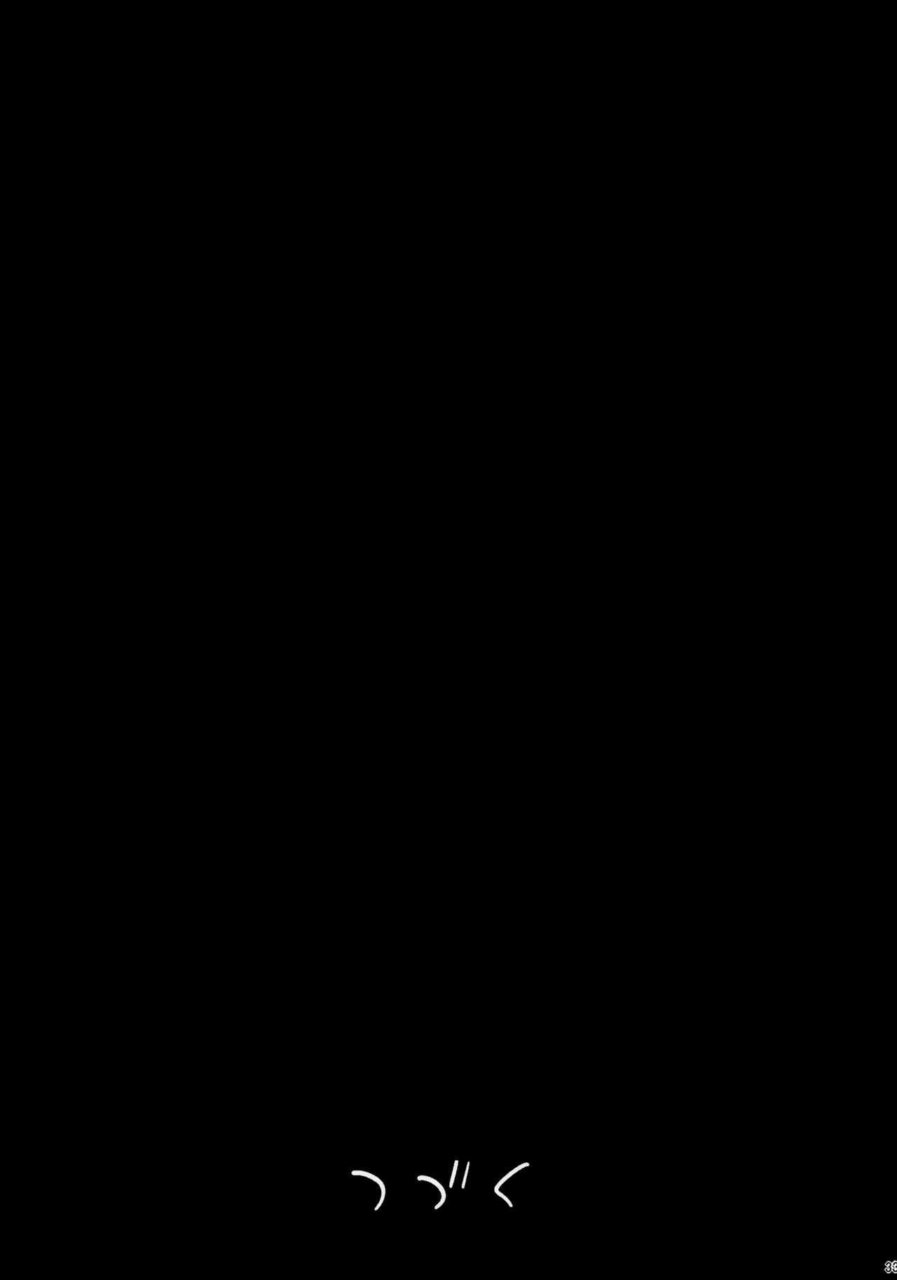 Saint Helena Gakuen 2 33