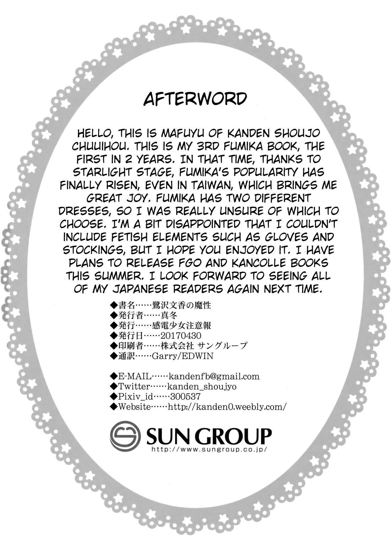 Sagisawa Fumika no Mashou | The Devilishness of Fumika Sagisawa 18