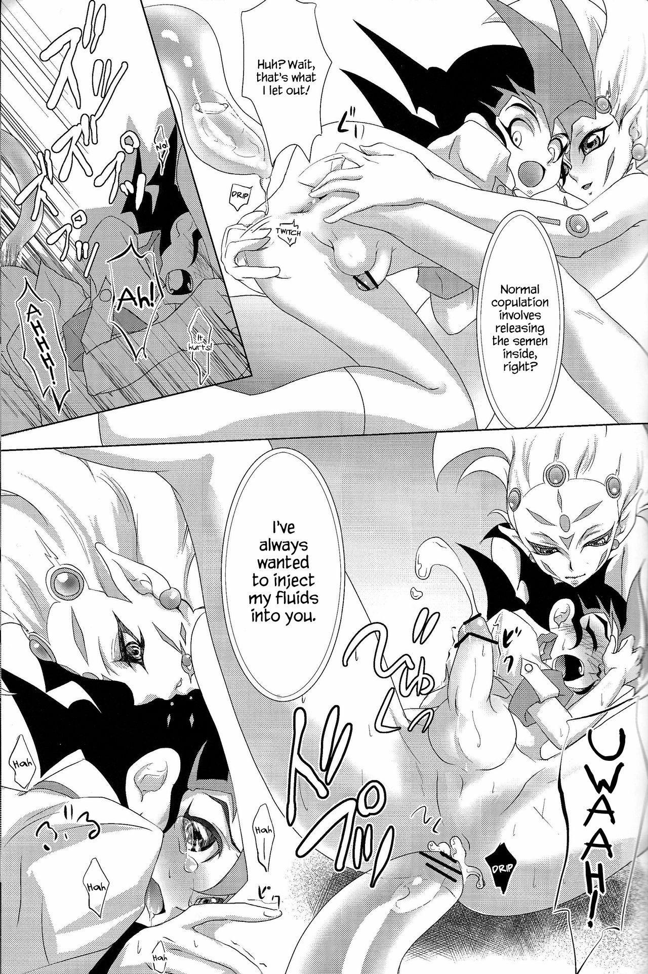 Tentacle Rape Hentai