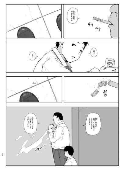 Kimi no Kanojo Yokatta yo. Meganekko NTR Tanpenshuu 9