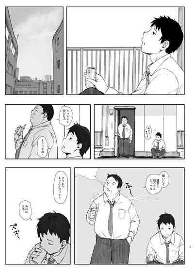 Kimi no Kanojo Yokatta yo. Meganekko NTR Tanpenshuu 6