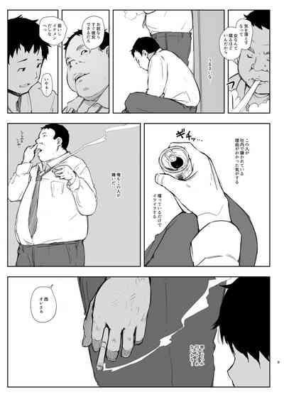 Kimi no Kanojo Yokatta yo. Meganekko NTR Tanpenshuu 8