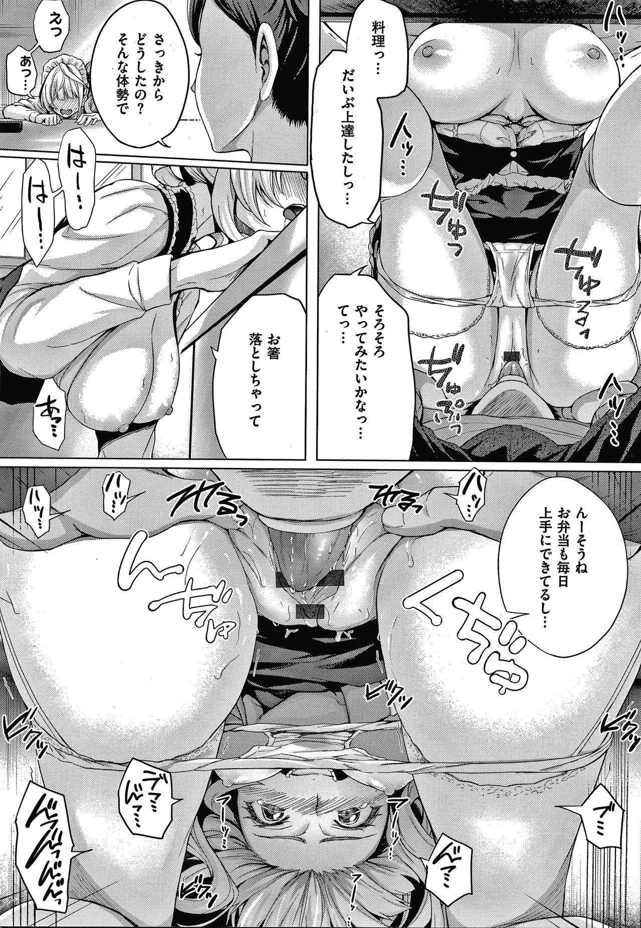 Hatsukoi Jikan 72