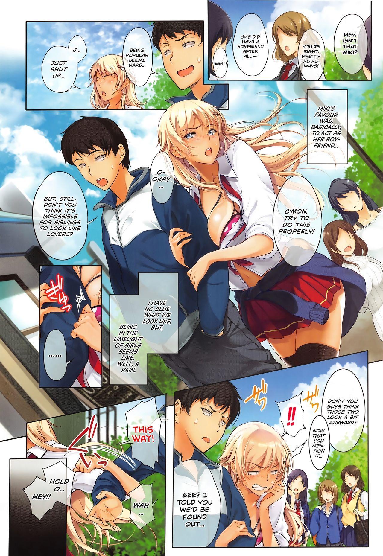 [Warabino Matsuri] Sassy-Sister Complex! 1-3 [English] [Team Koinaka] [Hennojin] 1