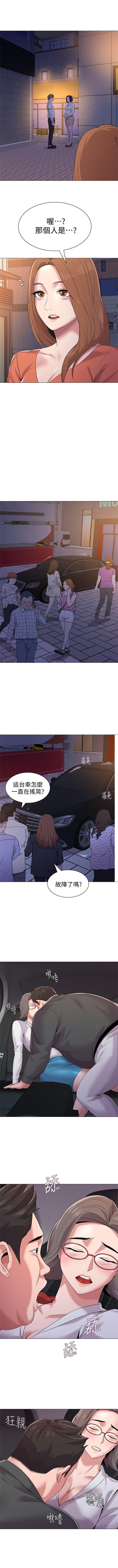 老師 1-80 官方中文(連載中) 121