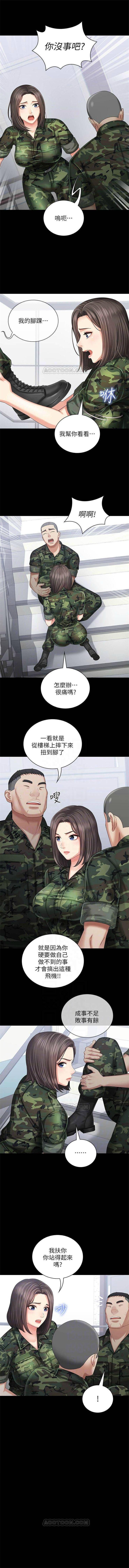 妹妹的義務 1-37 官方中文(連載中) 105