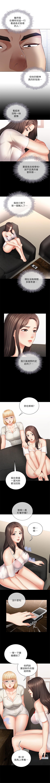 妹妹的義務 1-37 官方中文(連載中) 190