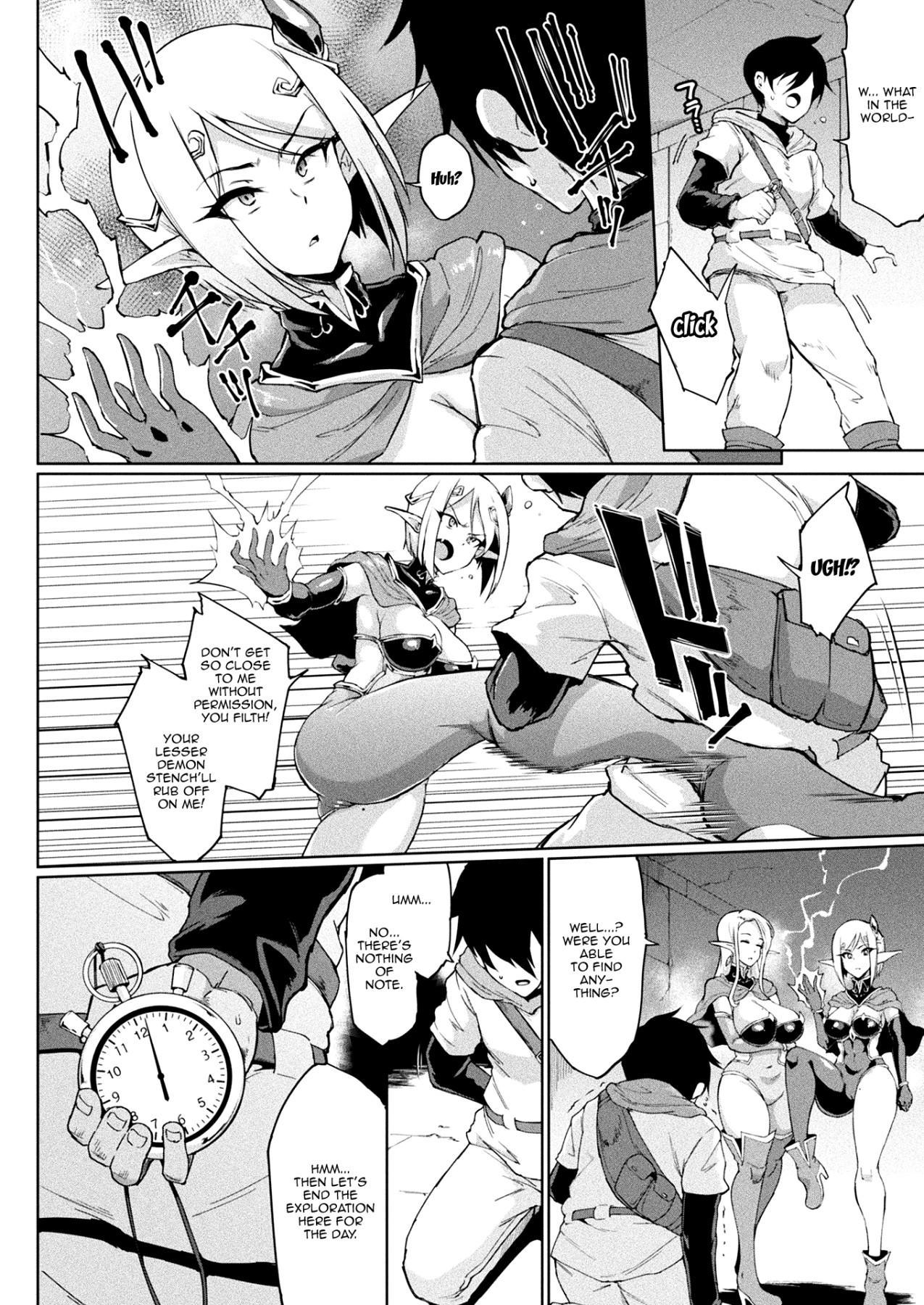 TIME STOP FANTASIA Zenpen 3
