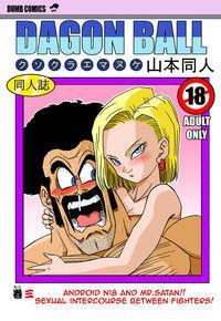 18-gou to Mister Satan!! Seiteki Sentou! | Android N18 and Mr. Satan!! Sexual Intercourse Between Fighters! 1