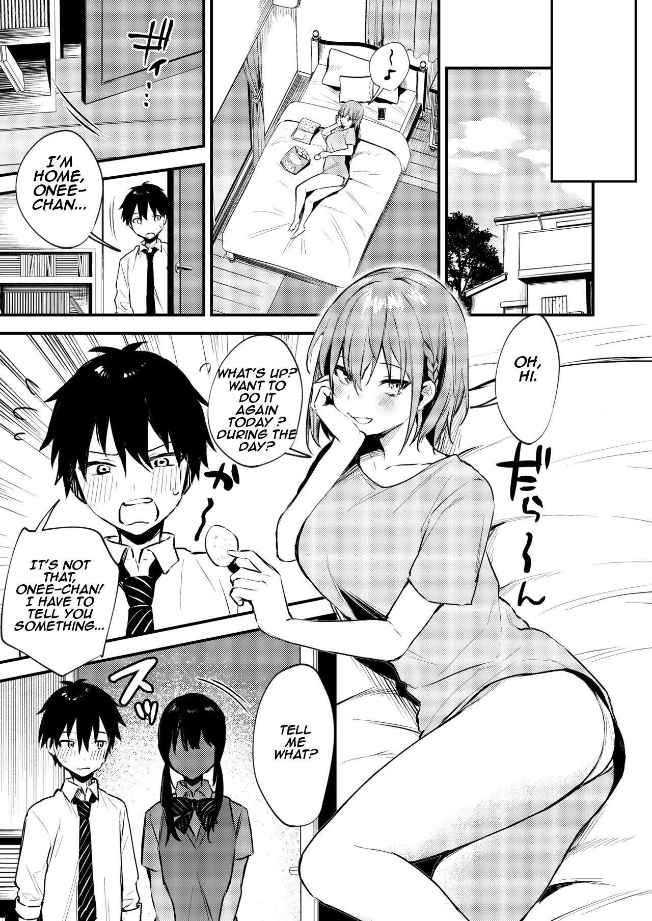 Onee-chan ga Ecchi na Koto bakka Suru kara... | My older sister only does obscene things... 8