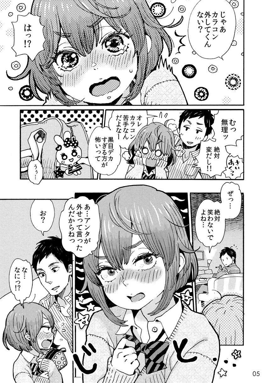 Danshi Chuugakusei demo Onnanoko Mitai ni Saretai 3