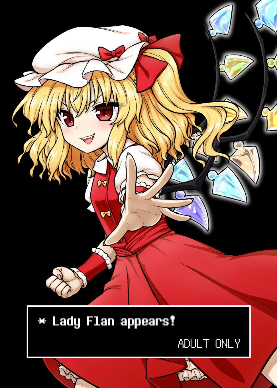 Flan-sama ga Arawareta! 0