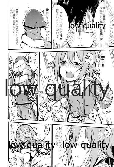 Tatoe Haete mo Boku ga Ichiban Kawaii desu yo ne! 10