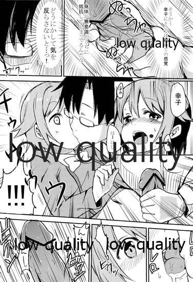 Tatoe Haete mo Boku ga Ichiban Kawaii desu yo ne! 12