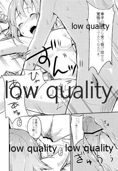 Tatoe Haete mo Boku ga Ichiban Kawaii desu yo ne! 16