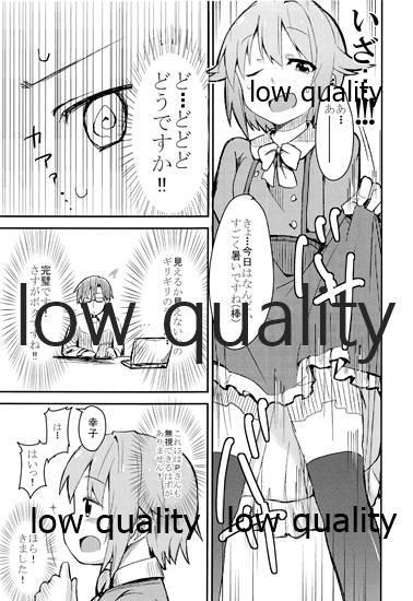 Tatoe Haete mo Boku ga Ichiban Kawaii desu yo ne! 3