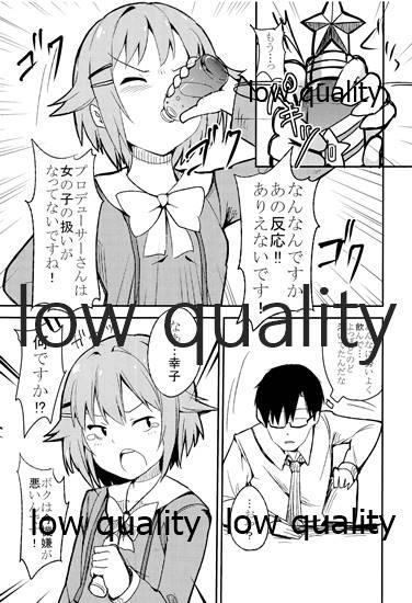 Tatoe Haete mo Boku ga Ichiban Kawaii desu yo ne! 5