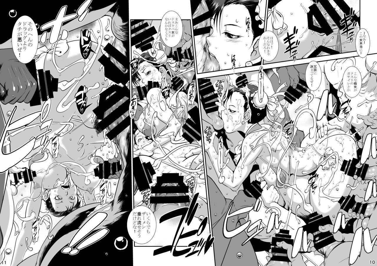 CA〇COM(&MORE!) VS FIGHTING GIRLS Swimsuit&Gangbang Special 9