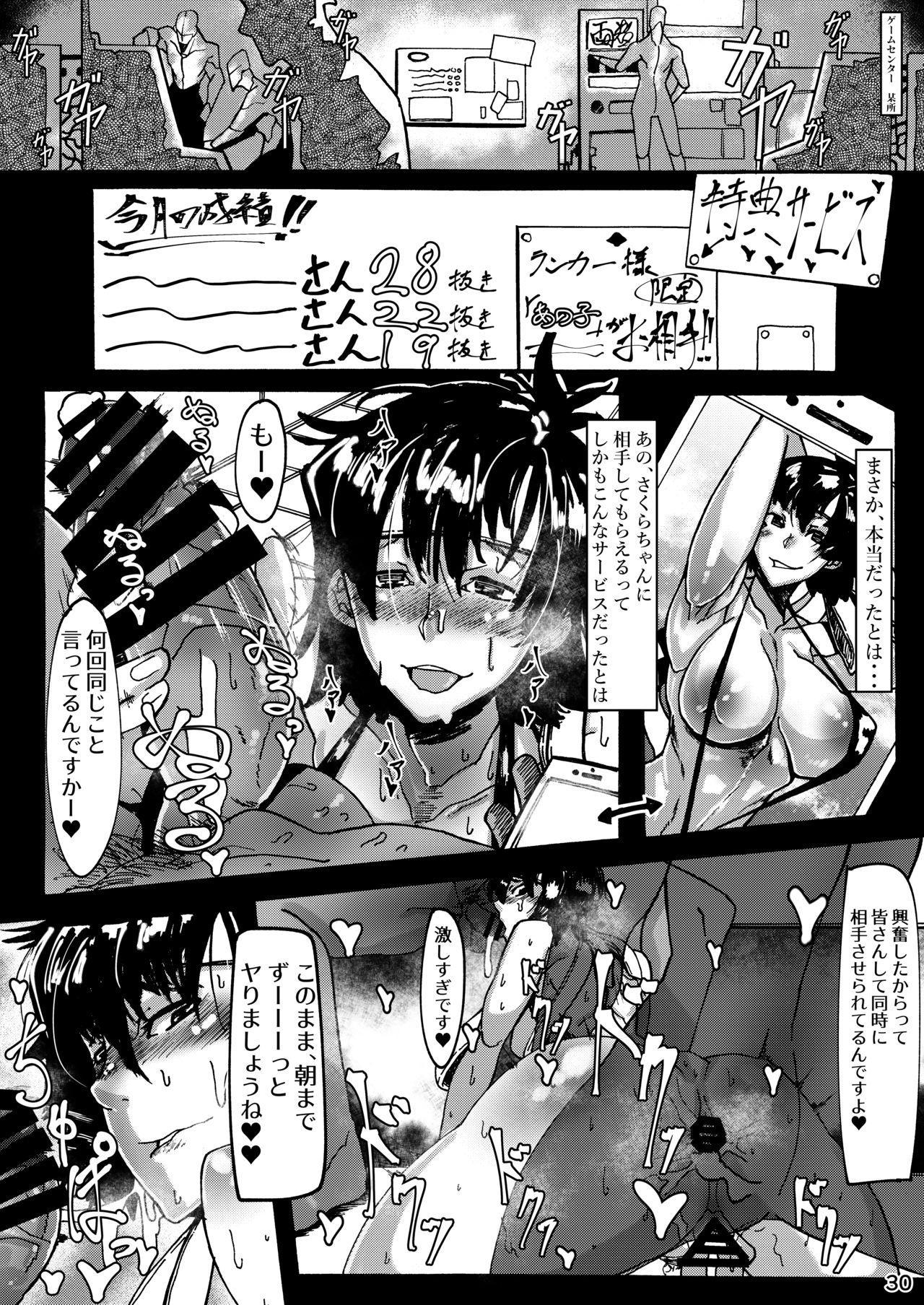 CA〇COM(&MORE!) VS FIGHTING GIRLS Swimsuit&Gangbang Special 28
