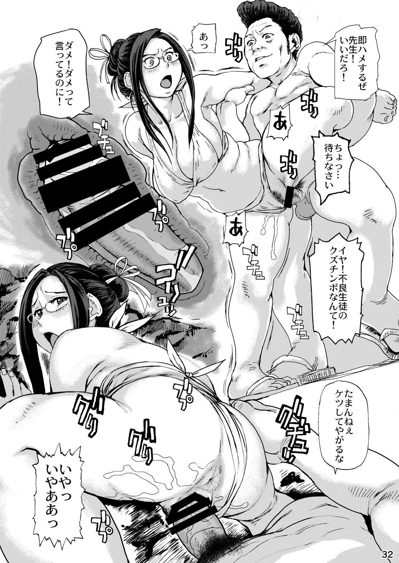 CA〇COM(&MORE!) VS FIGHTING GIRLS Swimsuit&Gangbang Special 30
