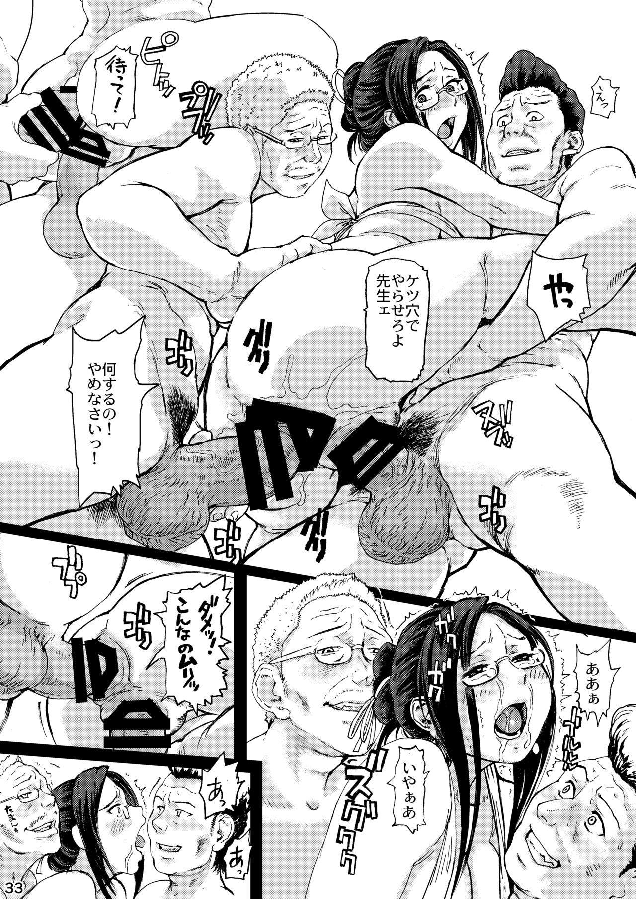 CA〇COM(&MORE!) VS FIGHTING GIRLS Swimsuit&Gangbang Special 31