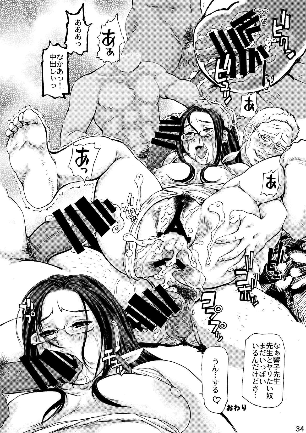 CA〇COM(&MORE!) VS FIGHTING GIRLS Swimsuit&Gangbang Special 32