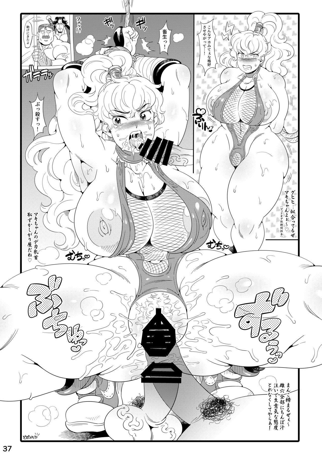 CA〇COM(&MORE!) VS FIGHTING GIRLS Swimsuit&Gangbang Special 35
