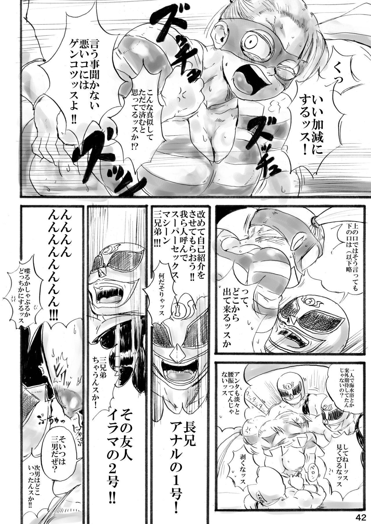 CA〇COM(&MORE!) VS FIGHTING GIRLS Swimsuit&Gangbang Special 40
