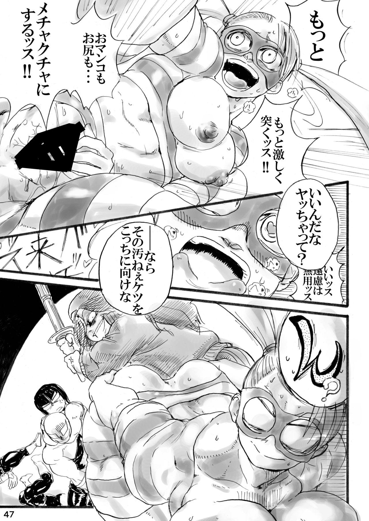 CA〇COM(&MORE!) VS FIGHTING GIRLS Swimsuit&Gangbang Special 45