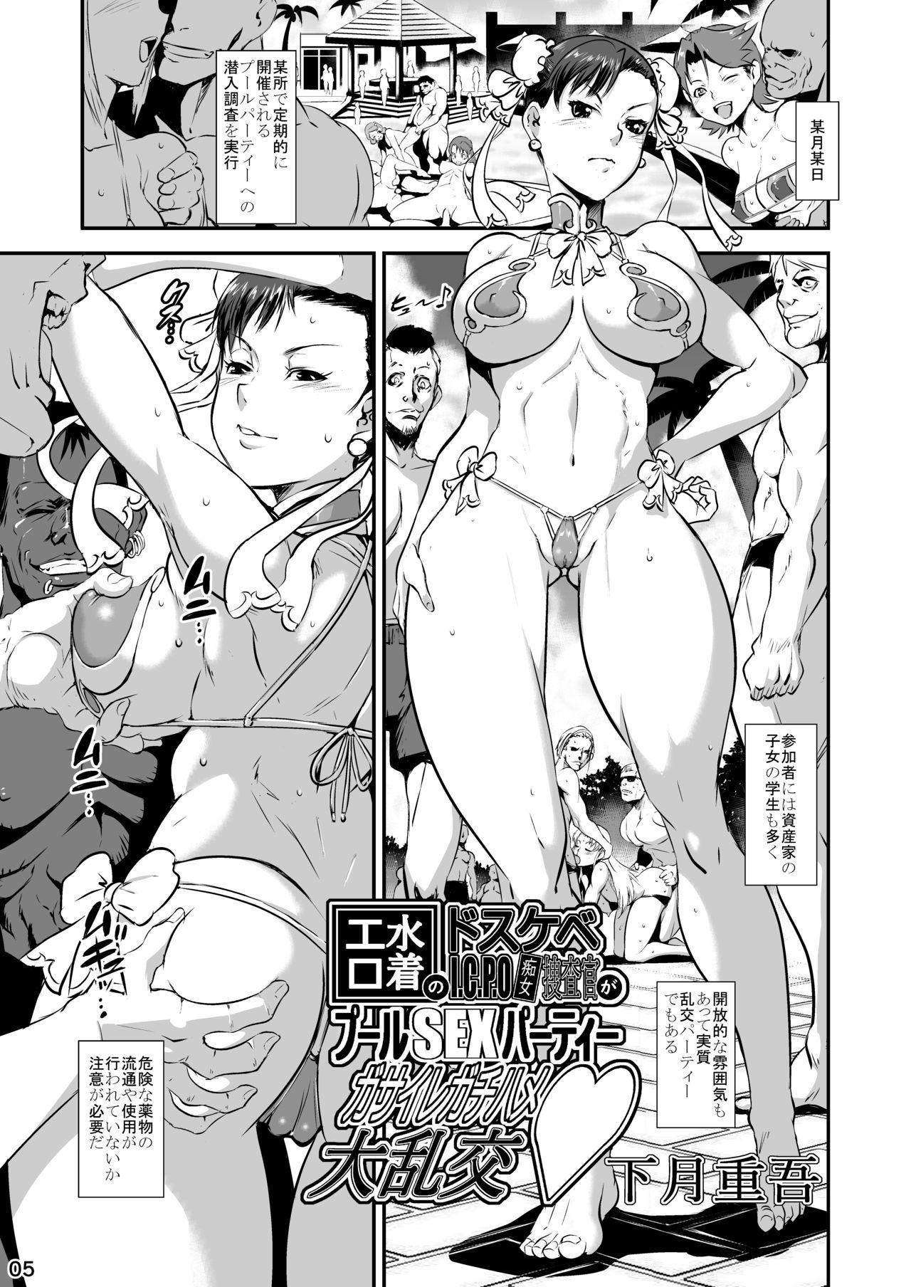 CA〇COM(&MORE!) VS FIGHTING GIRLS Swimsuit&Gangbang Special 4