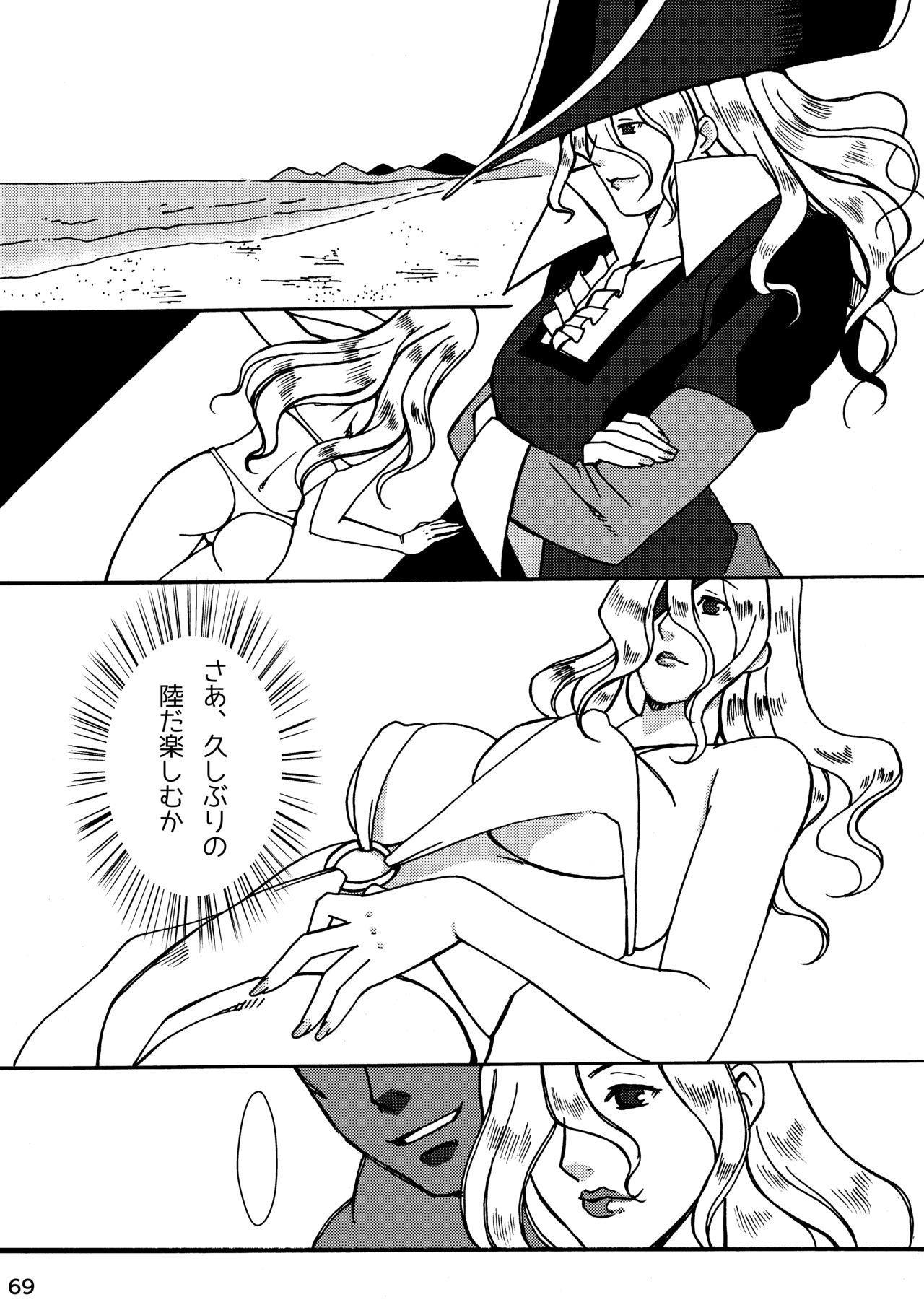 CA〇COM(&MORE!) VS FIGHTING GIRLS Swimsuit&Gangbang Special 67
