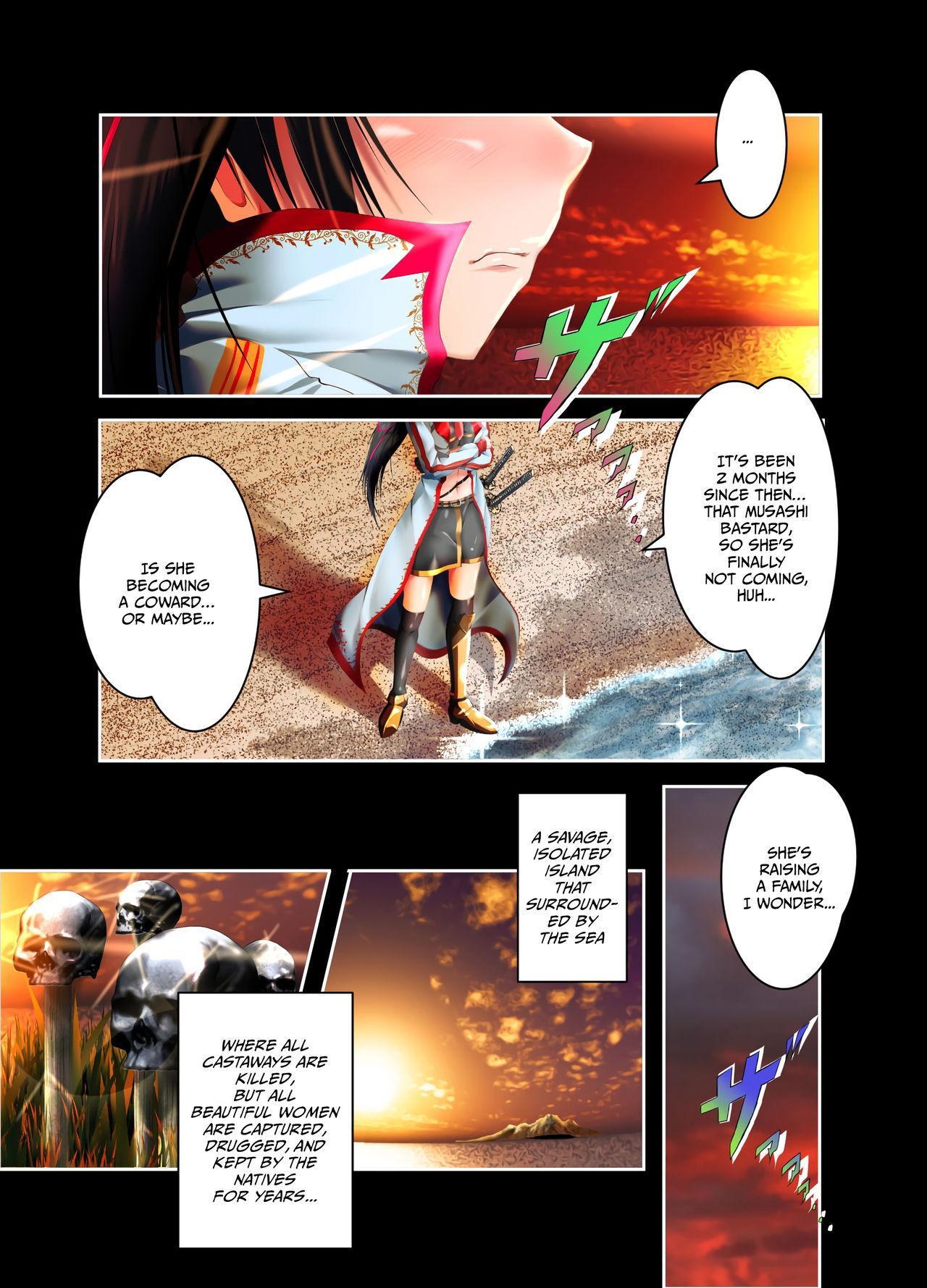 Musashi Ganryuujima Kessen 25