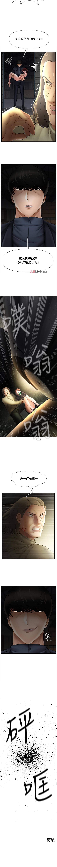 【已休刊】坏老师(作者:朴世談&福) 第1~31话 83