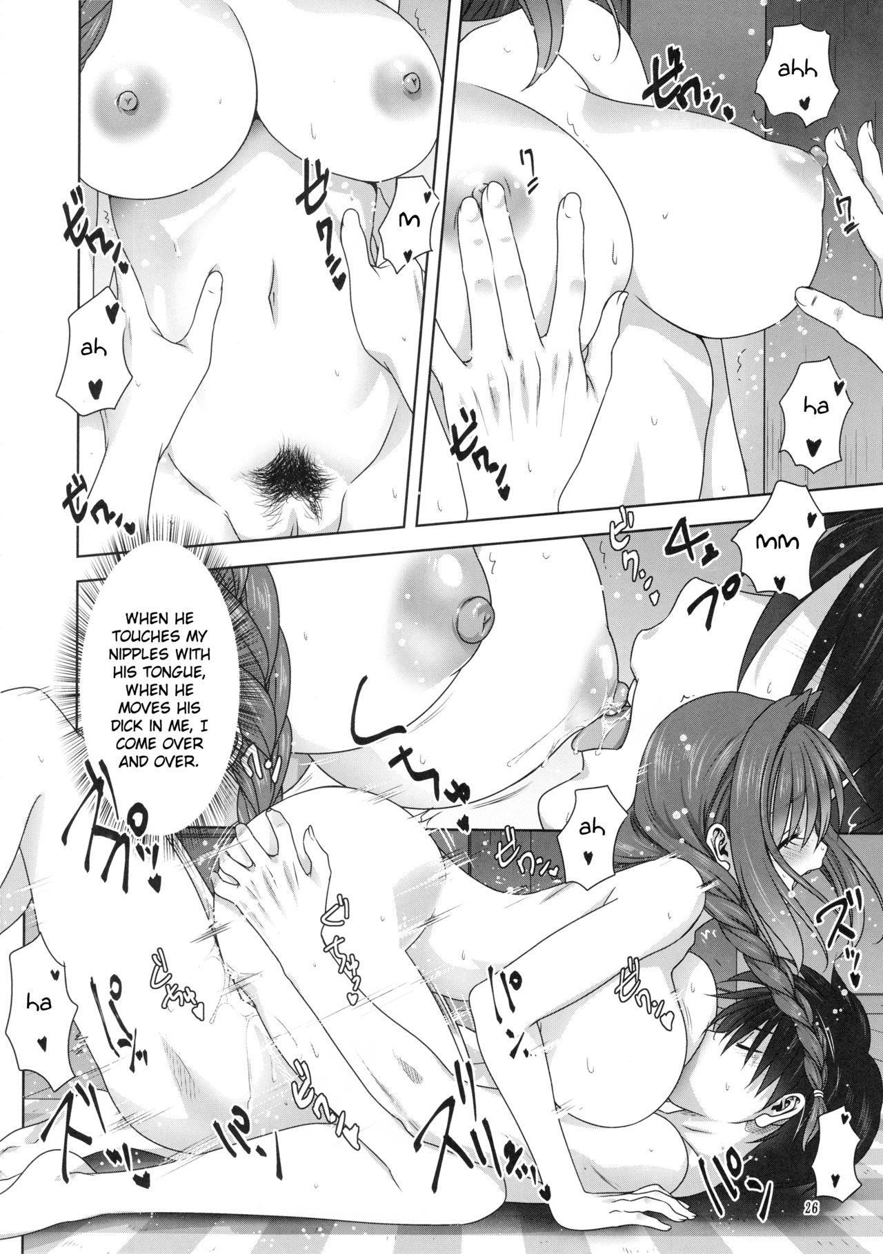 Akiko-san to Issho 23 24