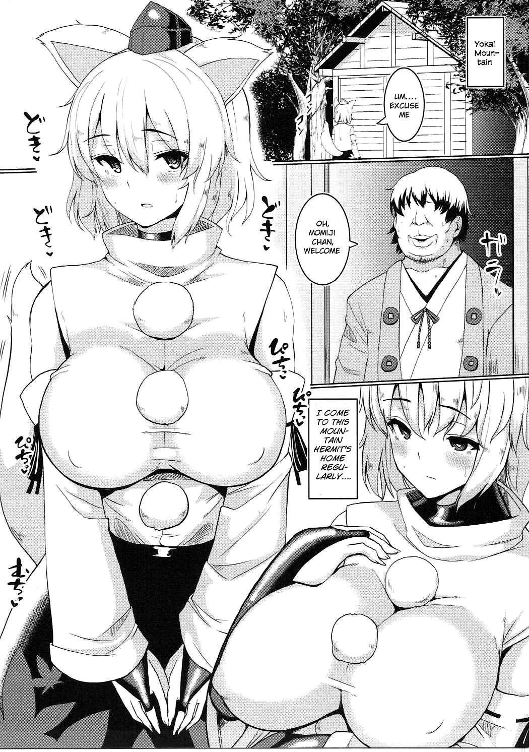 Muchimuchi Momiji wa Pet Shibou 1