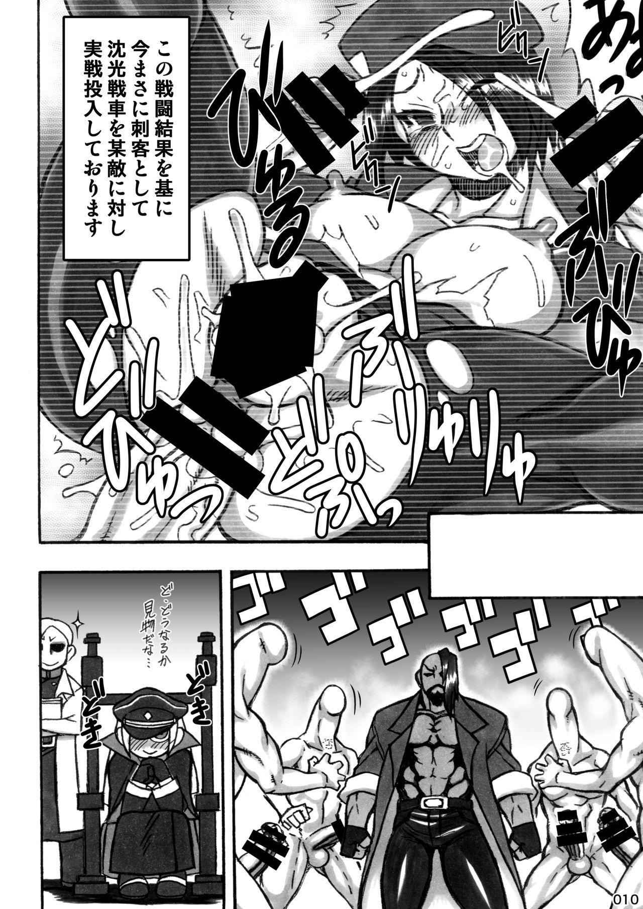 Akatsuki Blitzkampf & EN-1 Perfekt Welt Gangbang Anthology 9