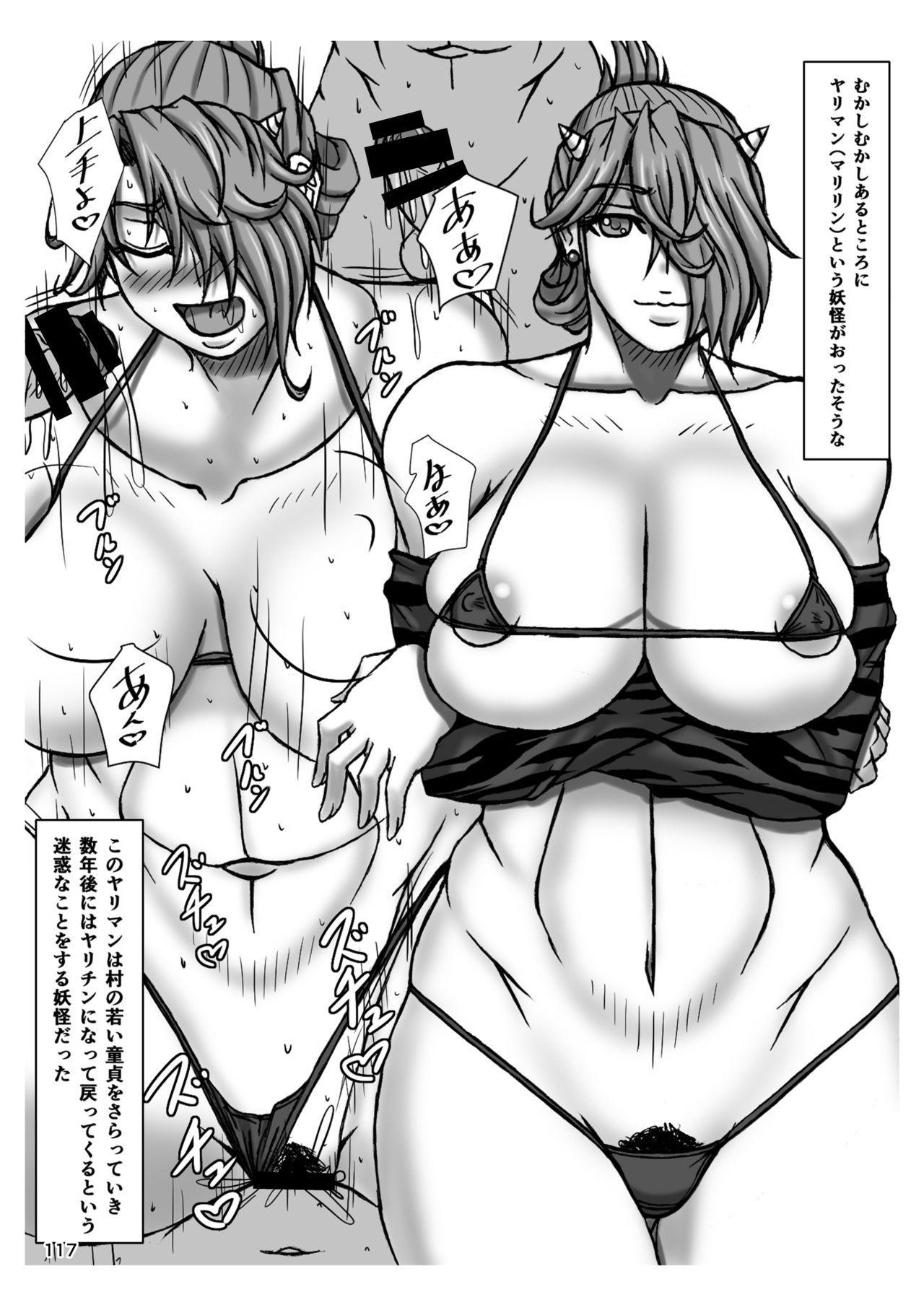 Akatsuki Blitzkampf & EN-1 Perfekt Welt Gangbang Anthology 116