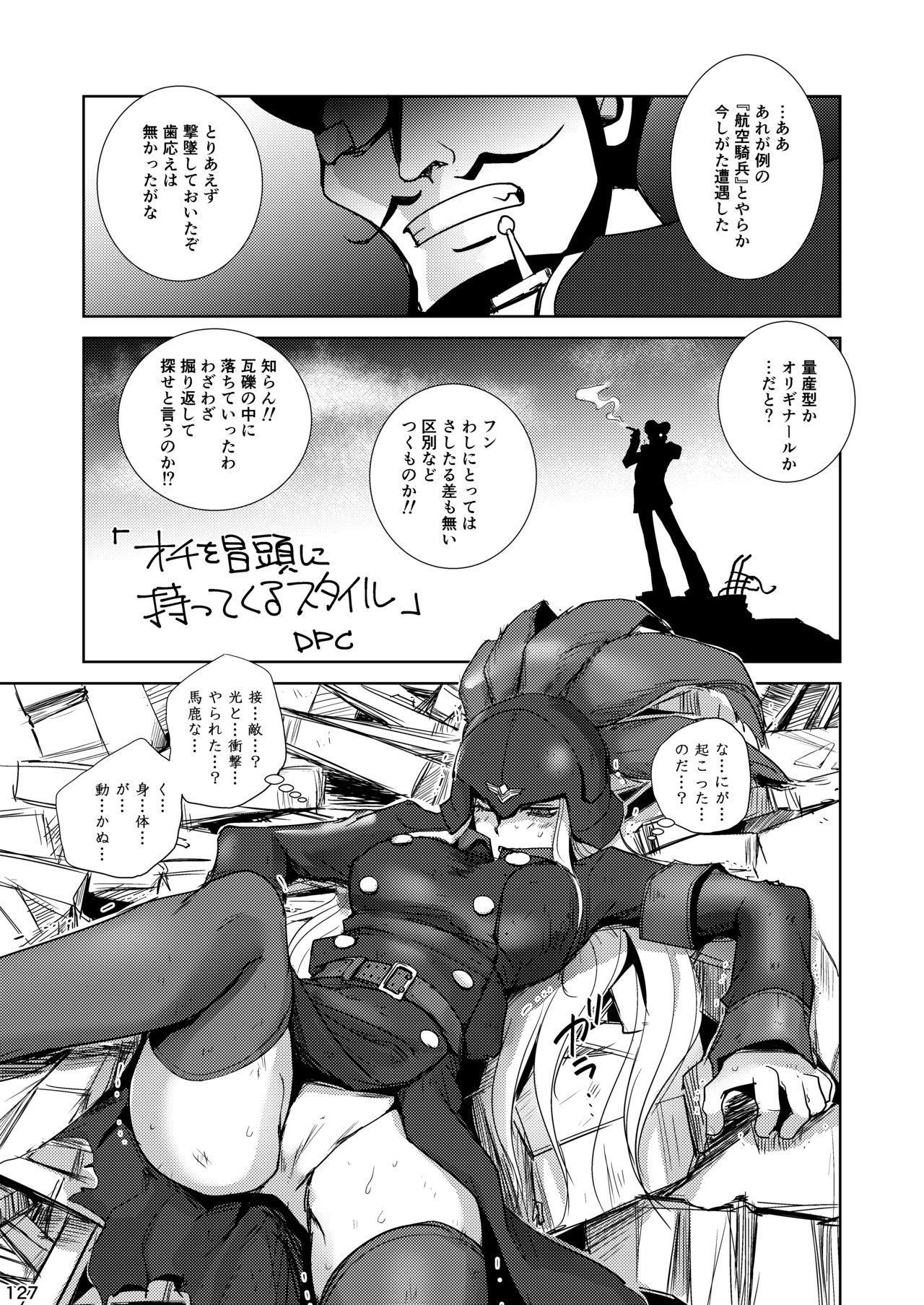 Akatsuki Blitzkampf & EN-1 Perfekt Welt Gangbang Anthology 126