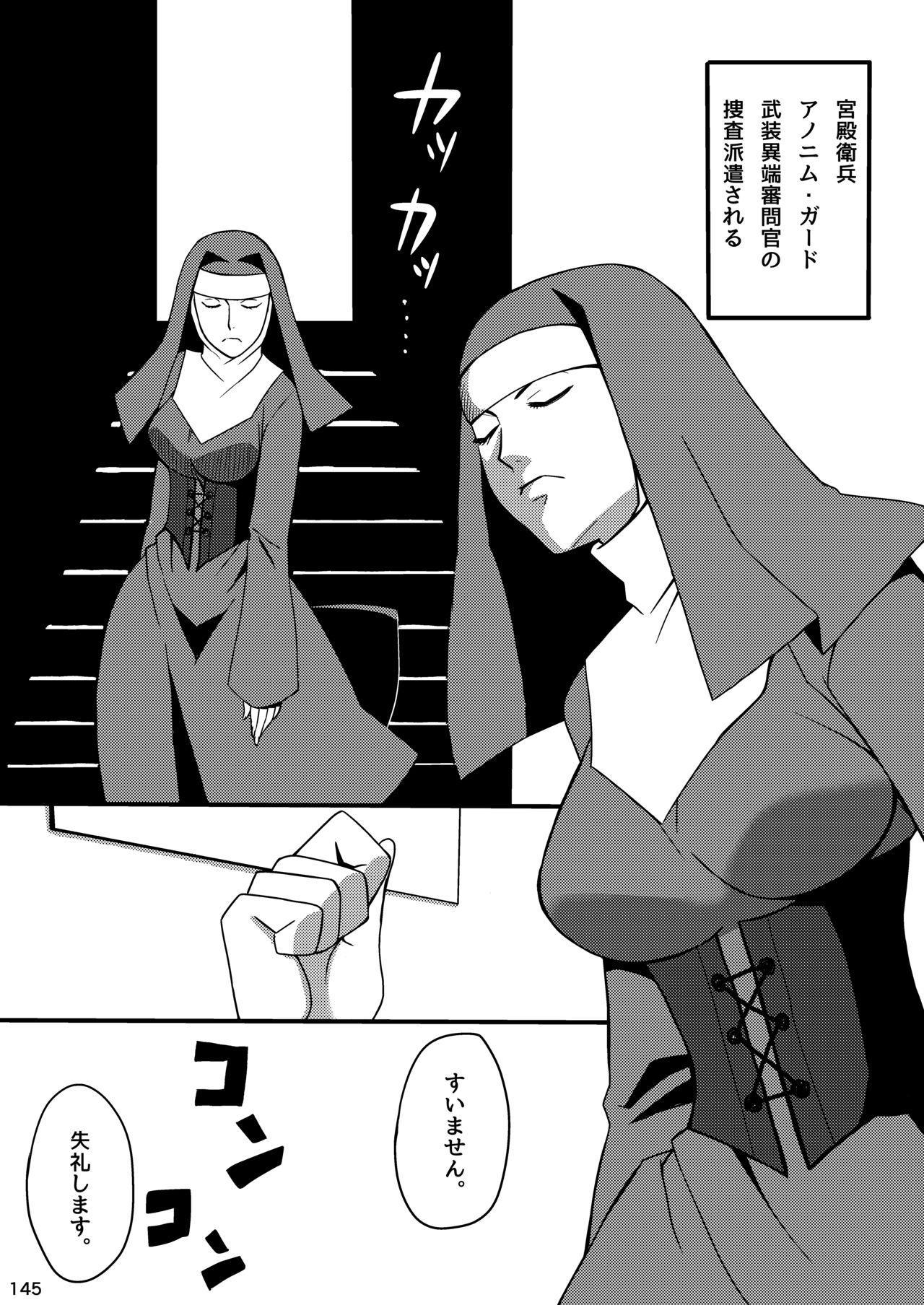 Akatsuki Blitzkampf & EN-1 Perfekt Welt Gangbang Anthology 144