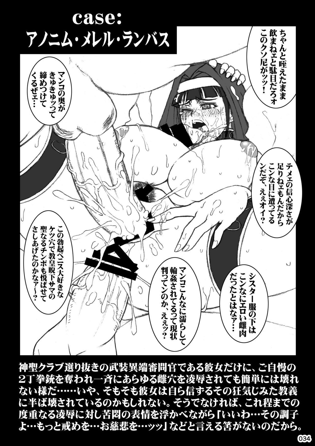 Akatsuki Blitzkampf & EN-1 Perfekt Welt Gangbang Anthology 33