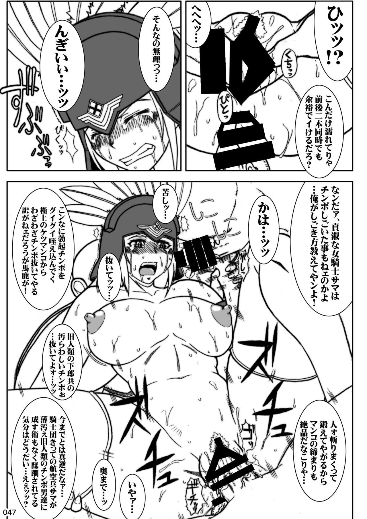Akatsuki Blitzkampf & EN-1 Perfekt Welt Gangbang Anthology 46