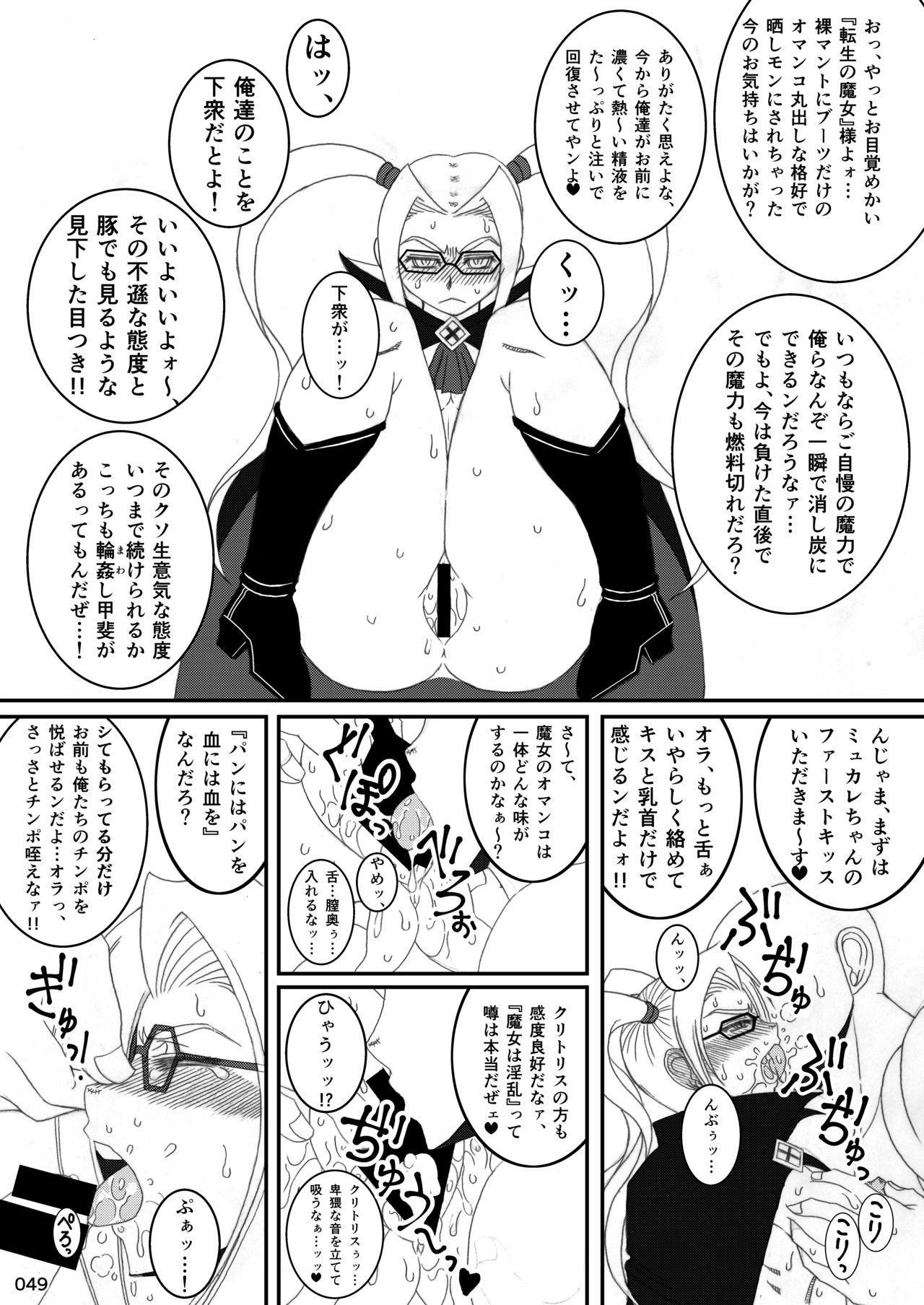 Akatsuki Blitzkampf & EN-1 Perfekt Welt Gangbang Anthology 48