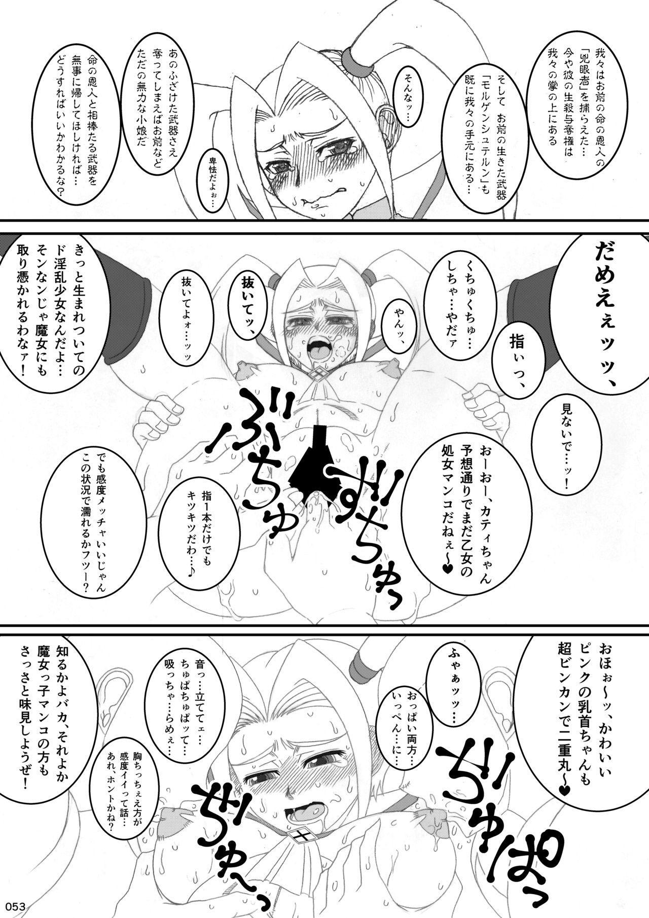 Akatsuki Blitzkampf & EN-1 Perfekt Welt Gangbang Anthology 52