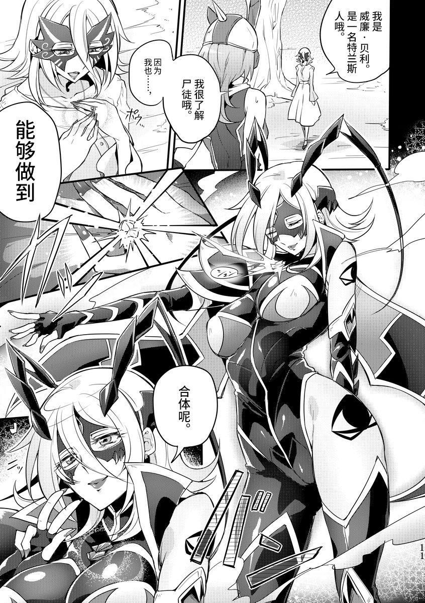Kisen Tenshi Gigi Wisteria 04 9