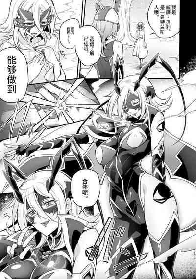 Kisen Tenshi Gigi Wisteria 04 10