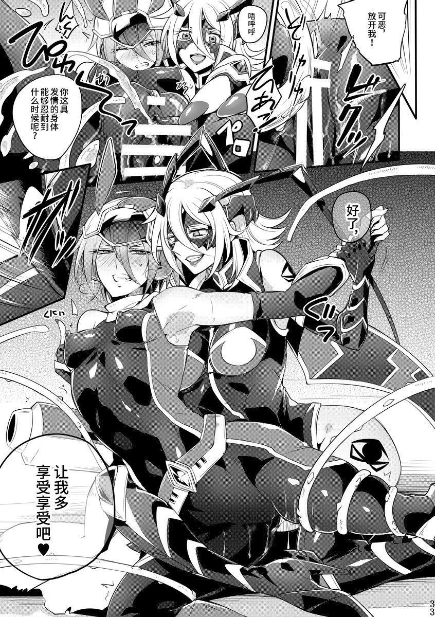 Kisen Tenshi Gigi Wisteria 04 31