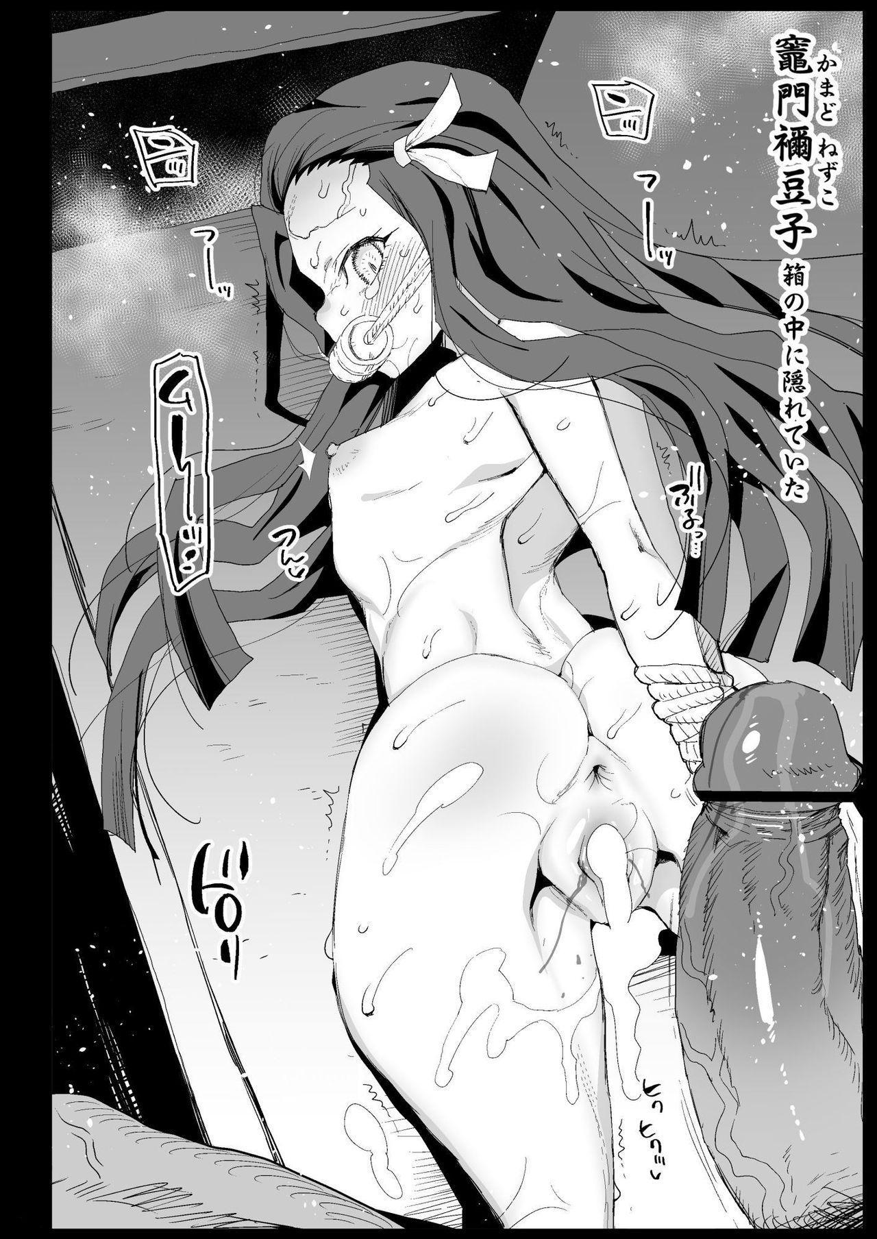 Kana o muhyōjō kan - RAPE OF DEMON SLAYER 3 41