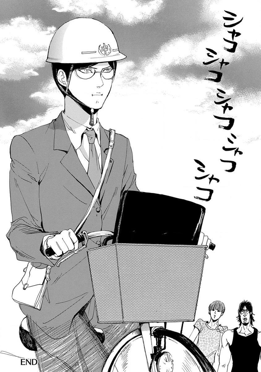 kinbaku PASSION | 紧缚基情 Ch. 1-3 10