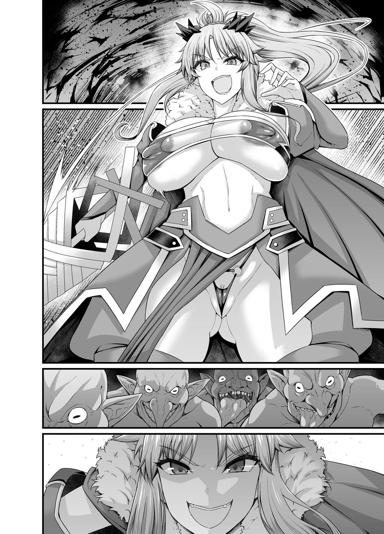 Bakunyū Ransāmōdoreddo vs Goburin 4