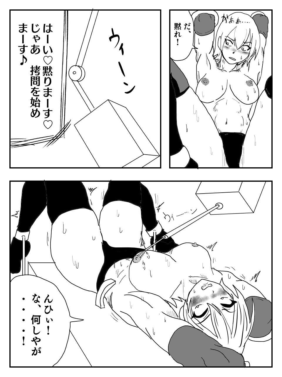 Kutsujoku Kusuguri Goumon Manga-fuu 3